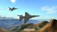 Flight Simulator Screensaver Deluxe