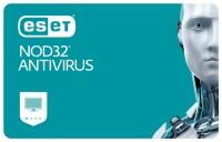 NOD32 Antivirus - UPDATE 1 rok
